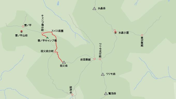 地図雲ノ平キャンプ場から祖父岳