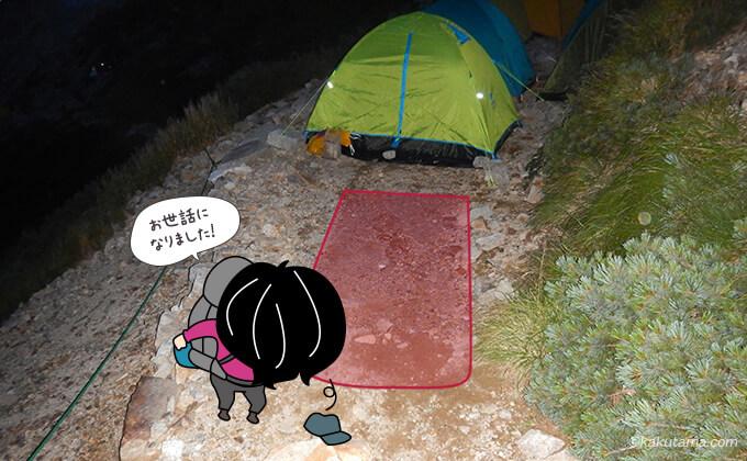 唐松岳山頂山荘のテント場を撤収