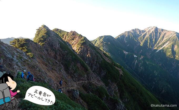牛首から見た五竜岳