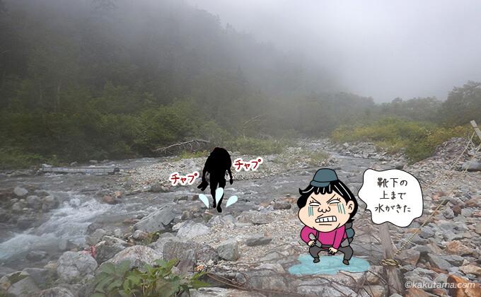 川をわたった