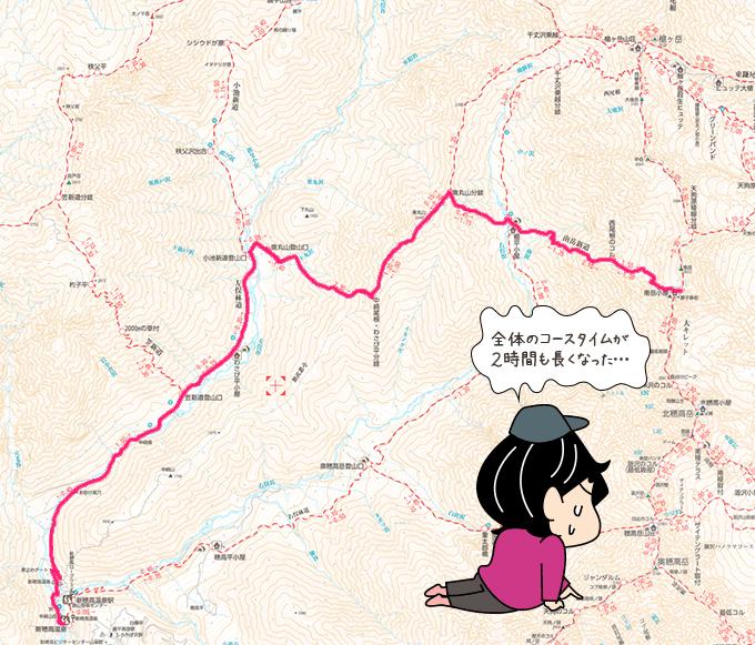 変更後の予定地図