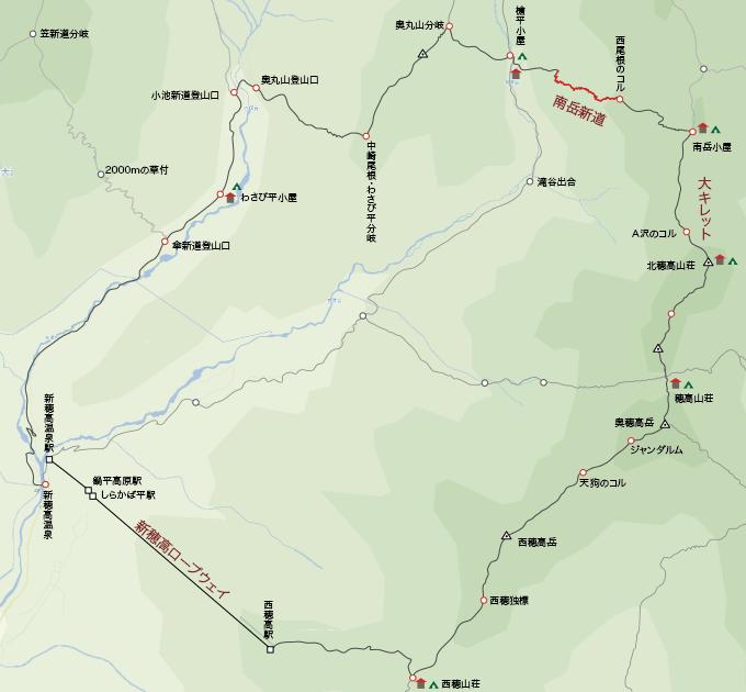 地図南岳新道ハシゴから西尾根のコル