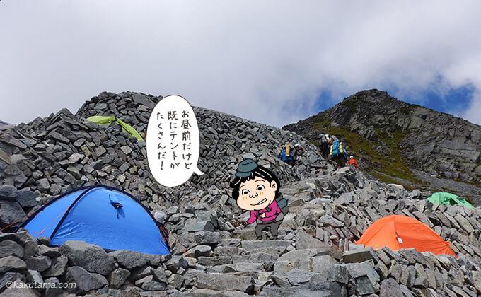 穂高山荘のテント場