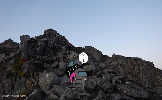 岩場を登っていく