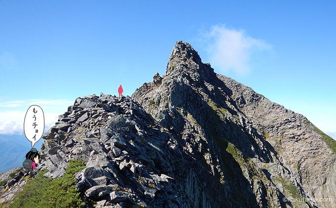 間ノ岳の山頂が見えてきた