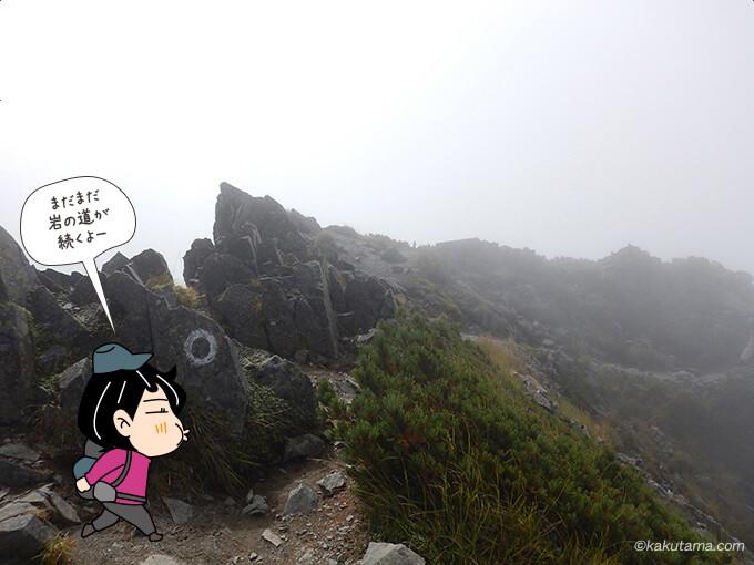 西穂高岳から下山を始める