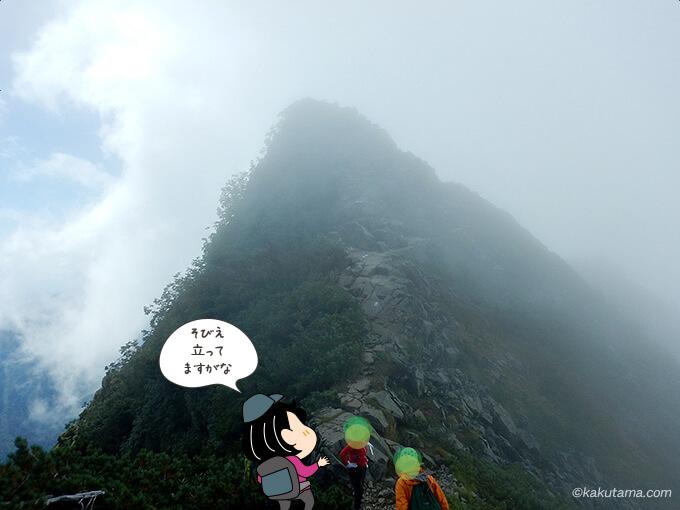 そびえ立つ岩山