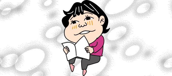 漫画を読む1