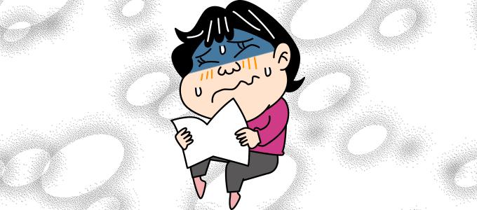 漫画を読む3