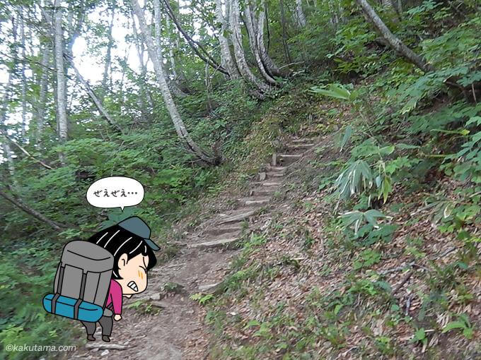 イブリ山出だしから登り