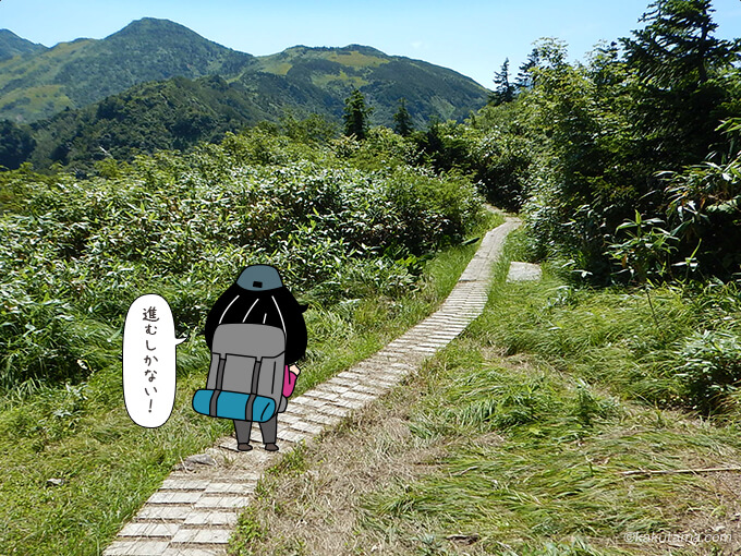 イブリ山山頂からスタート