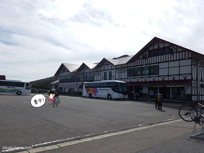 畳平のバス停2