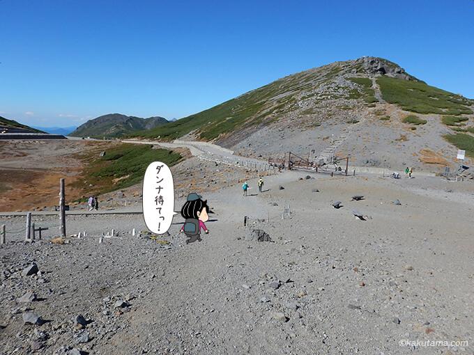 富士見岳からすぐ下山