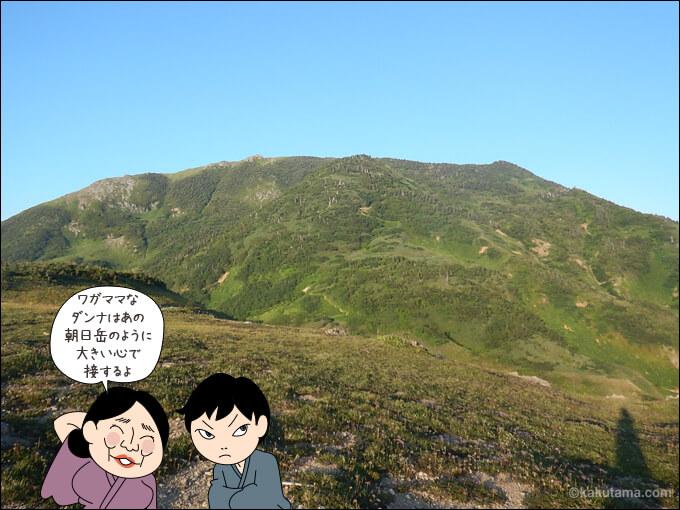 朝日岳は大きい