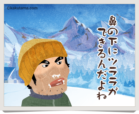 登山用語冬山にいる男のイラスト