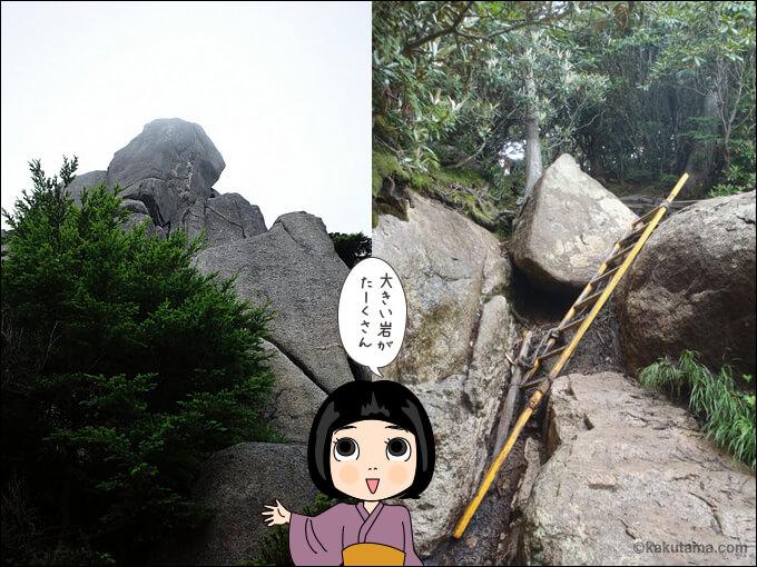 瑞牆山のヤスリ岩など