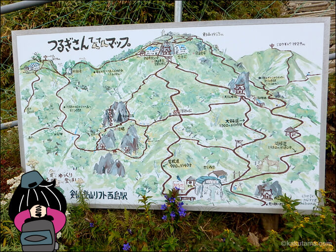 剣山のコースマップ