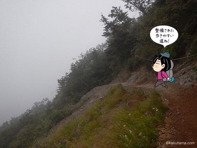 整備された朝日小屋から朝日岳への道