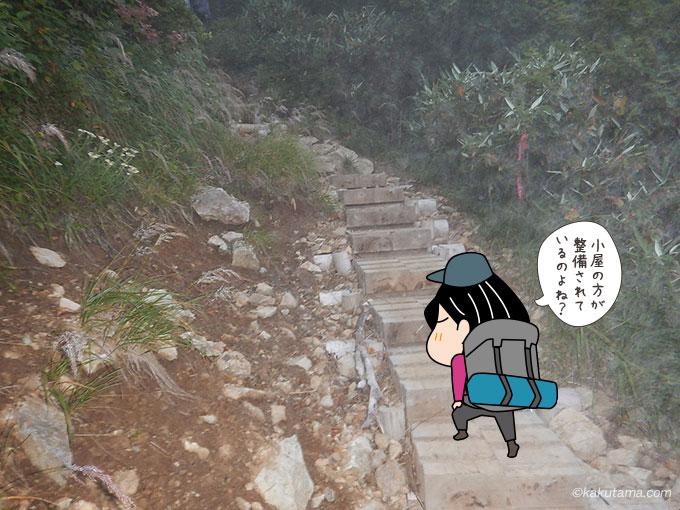 朝日小屋から朝日岳への木道