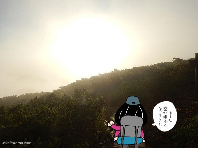 太陽がでている方向へ