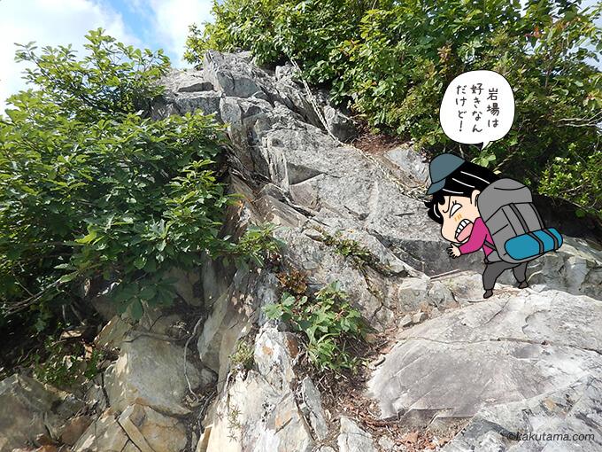 岩場を登るのも疲れた