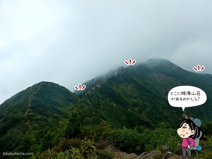 どこが栂海山荘