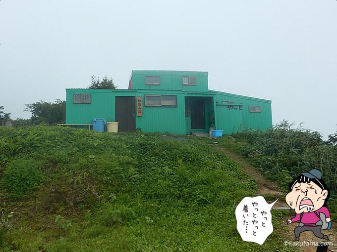 栂海山荘に着いた
