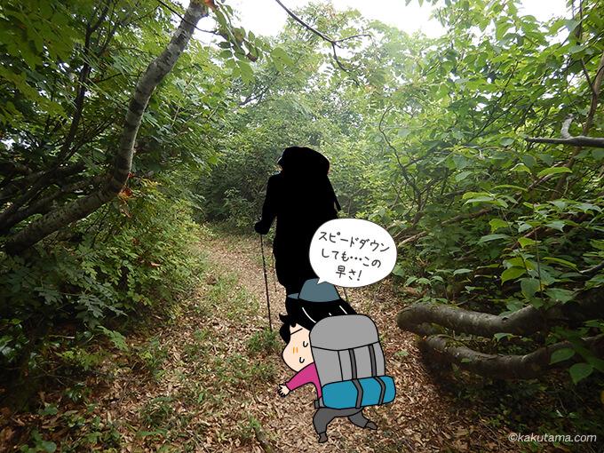 菊石山から歩き出す