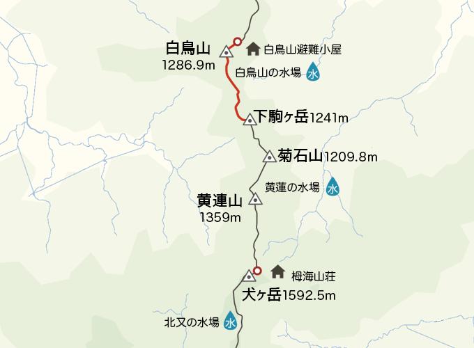 地図栂下駒ケ岳から白鳥避難小屋まで