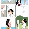 富士山の神様〜木花咲耶姫(1/6)二人の出会い