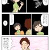 富士登山編(04)富士山を誰と登る