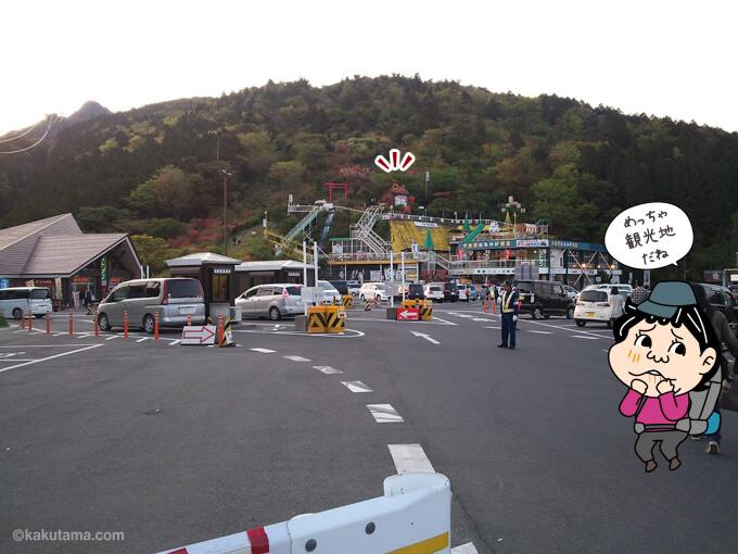 筑波山の駐車場
