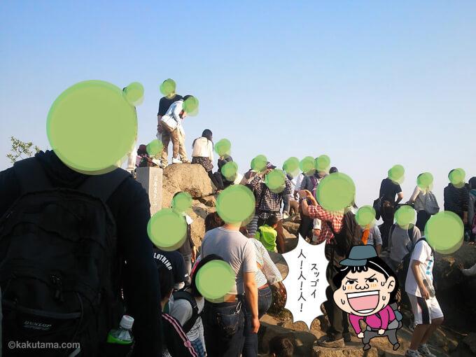 筑波山の山頂