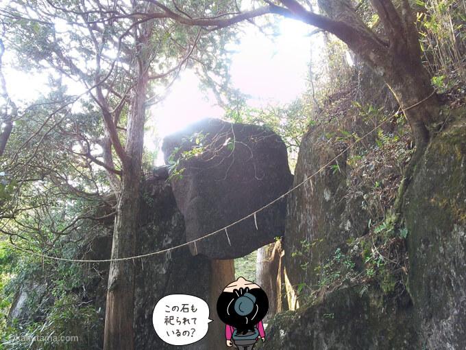 筑波山のパワースポット