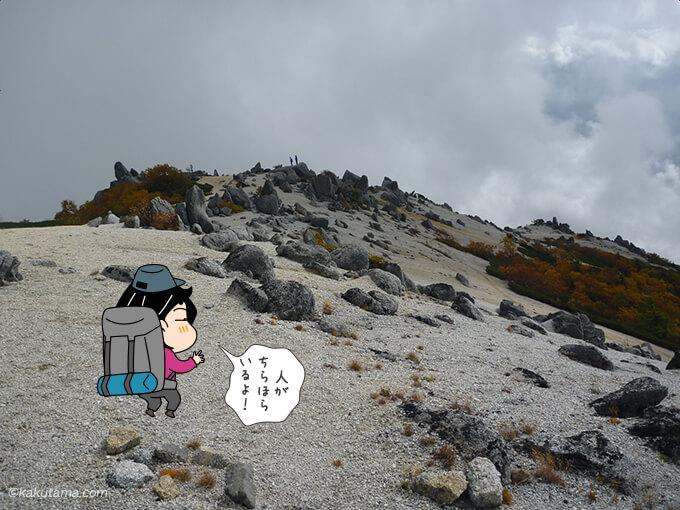 荒涼とした雰囲気の薬師岳