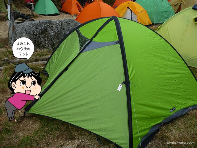 南御室小屋のテント場に張ったテント