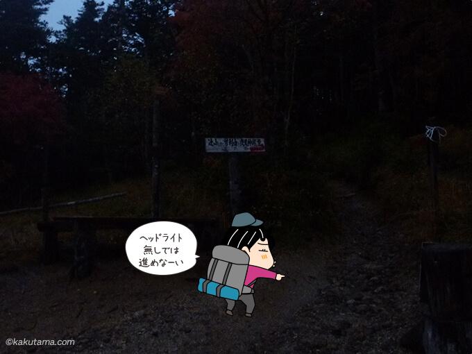 南御室小屋からの出発時は真っ暗