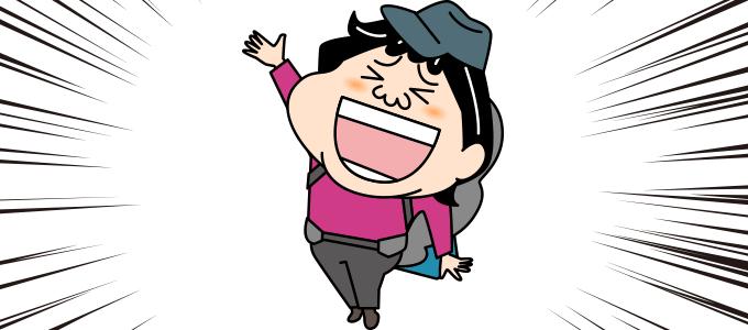 喜ぶ顔のイラスト