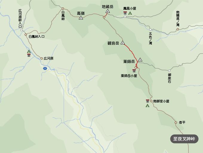 地図観音岳から薬師小屋まで
