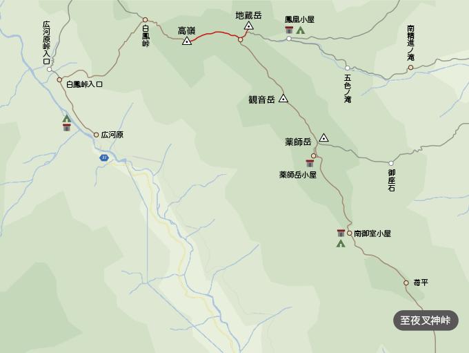 鳳凰三山地図高嶺からオベリスク
