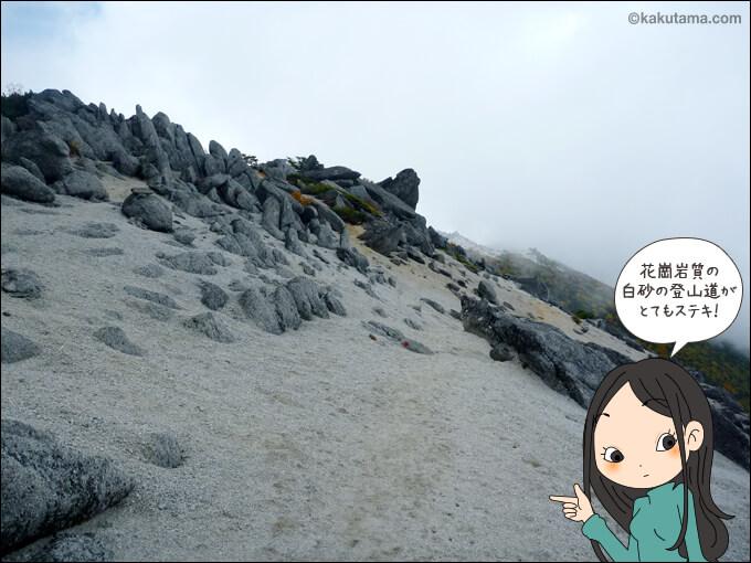 鳳凰三山の花崗岩の道