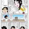 富士山の神様〜木花咲耶姫(5後編/6)炎の産屋