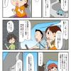 富士登山編(09)吉田口の駐車場