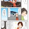 富士登山編(10)混雑する富士吉田口で