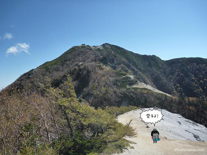 観音岳へ向かって登る