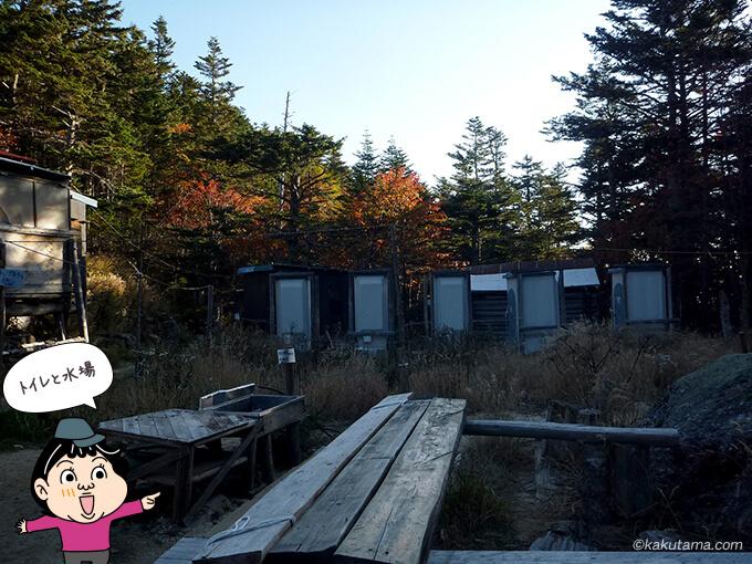 南御室小屋のトイレと水場