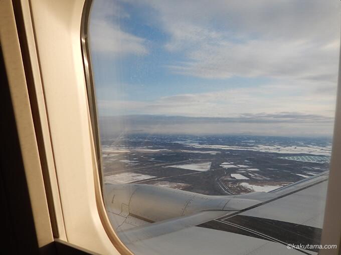北海道に着陸するよ