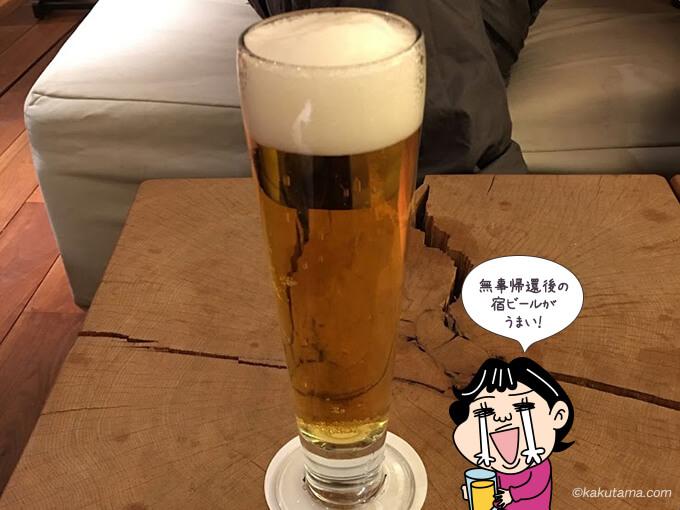 ワン・ニセコ・リゾート・タワーズのビール
