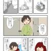 富士登山編(12)富士山とゴミ