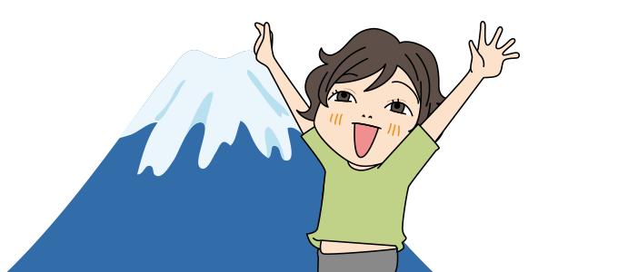 富士山を見ているイラスト